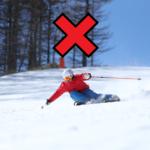 【指導者注意!】スキーの見本は上手に滑ってはいけない? 287